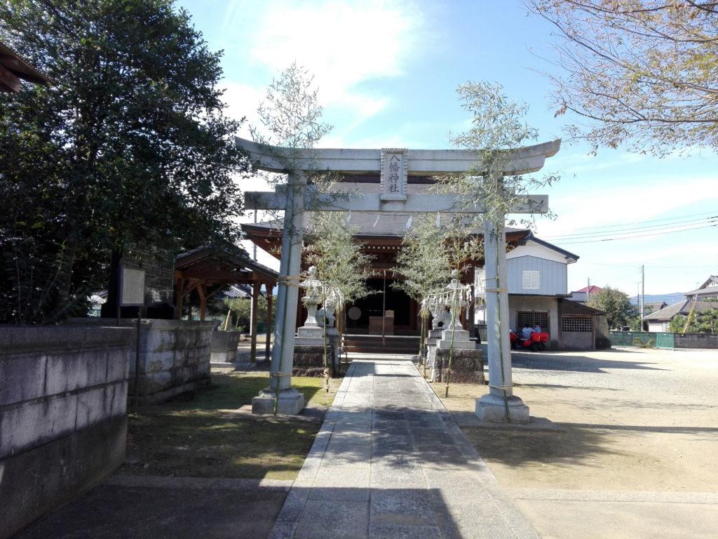 片野八幡神社